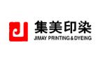 集美印染公司logo設計