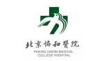 北京协议医院标志设计