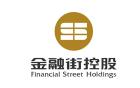 金融街控股企业标志设计