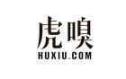 虎嗅科技媒體網站logo設計