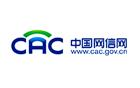 中國網信網公司標志設計